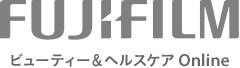 FUJIFILM ビューティー&ヘルスケアOnline